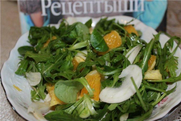 Салат из фенхеля с апельсинами. Рецептыши.