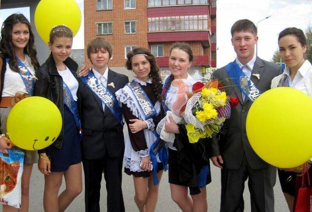 Последний звонок - Оленегорск