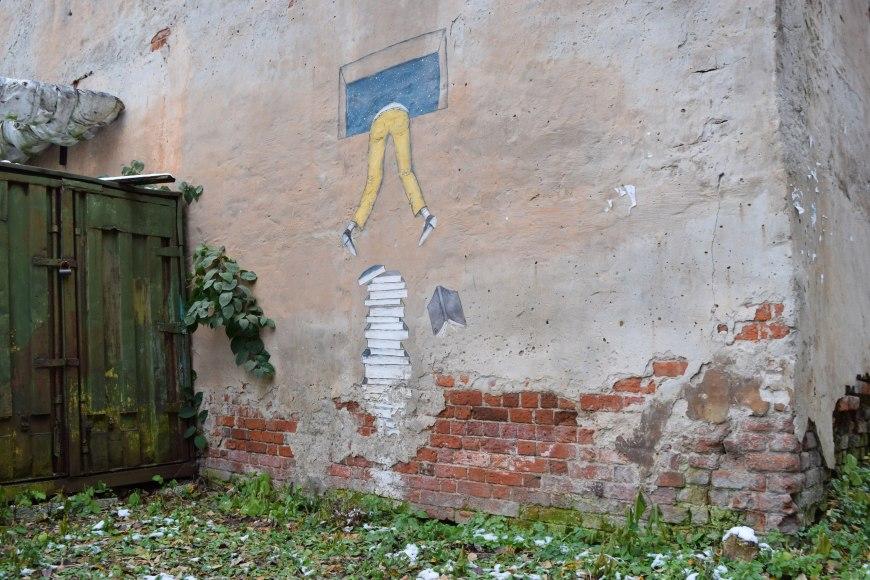 Стрит-арт Нижний Новгород