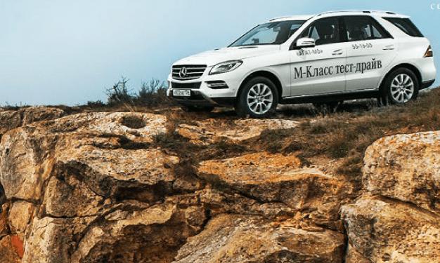 Mercedes M-class на горе
