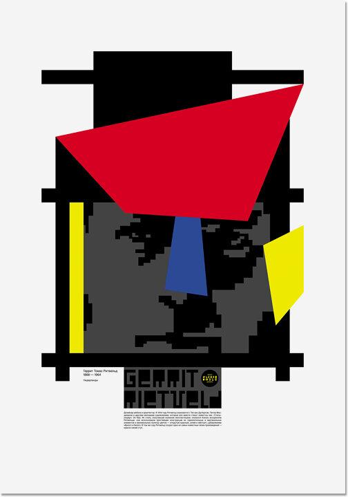 """Графический проект """"Сфера дизайна"""". Дизайнер Владимир Жолудь. 20 портретов"""