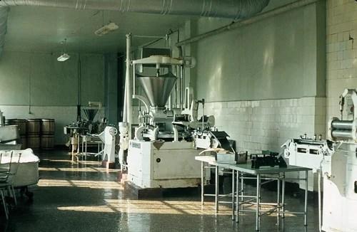 Тбилиси. Молочная фабрика