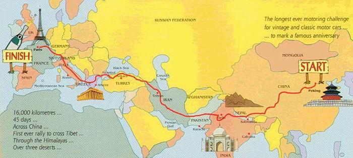 "Ралли-марафон ""Peking to Paris"" / ""Пекин-Париж"". Дорога длиною в 100 c лишним лет"