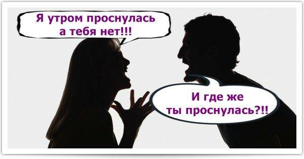 Как бороться с женской ревностью