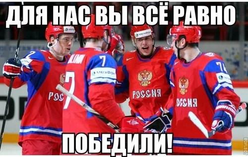 российская хоккейная команда