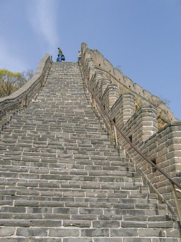 Крутой подъем, Великая китайская стена, Бадалин