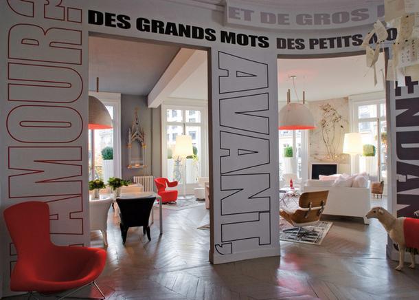 Типографика в интерьере. Парижские апартаменты Elizabeth Roure