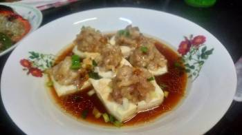 Toufu chicken steamed