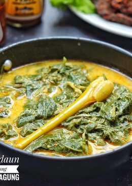 Resep Daun Singkong Padang : resep, singkong, padang, Resep, Singkong, Masakan, Padang, Sederhana, Cookpad