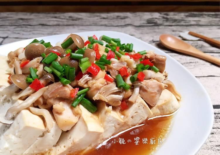 雞肉鮮菇蒸豆腐 【電鍋料理】食譜 by 小毓の饗樂廚房 - Cookpad