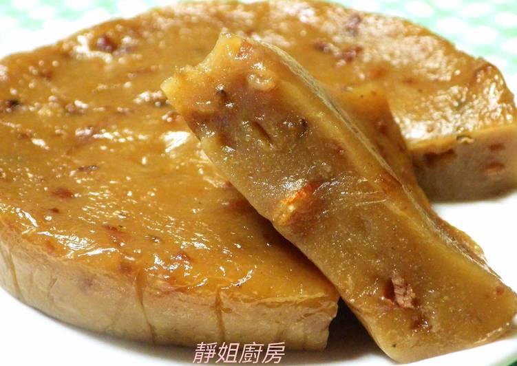 年菜…鹹甜年糕(白飯版)食譜 by 靜姐廚房 - Cookpad