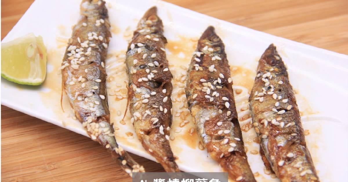 醬燒柳葉魚.喜相逢【海川魚舖】食譜 by 海川魚舖 - Cookpad