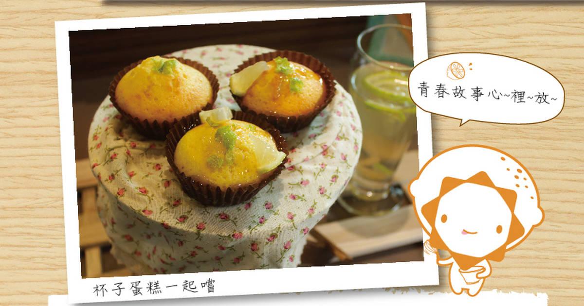 檸檬蛋糕 食譜,作法共127個 - 全球最大料理網站 - Cookpad