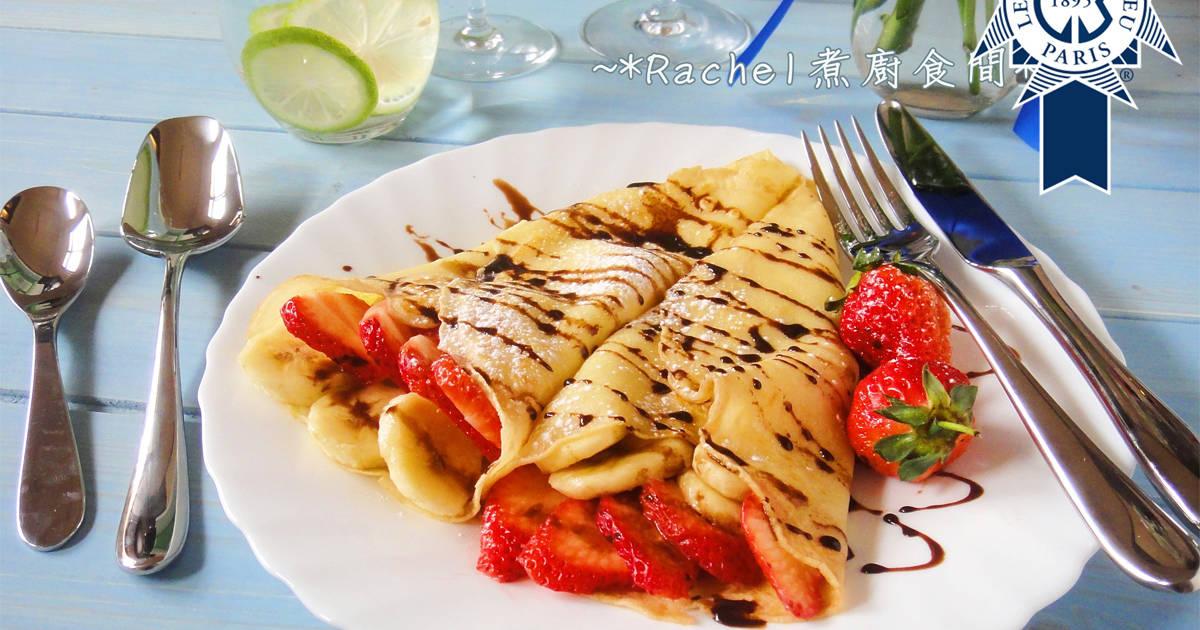 草莓香蕉法式可麗餅食譜 by Rachel煮廚食間 - Cookpad