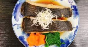 Delicious Braised Fish With Shiitake Powder
