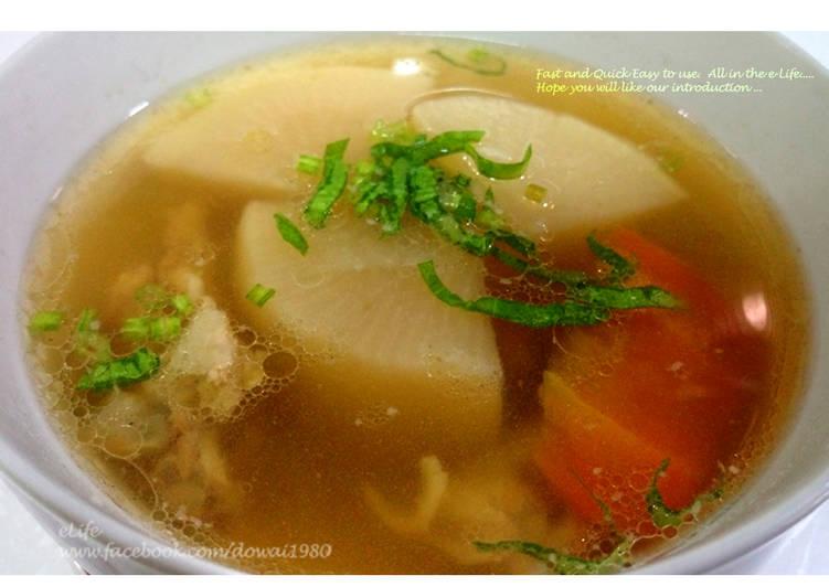 晚上丟下去~早上就有暖呼呼的「菜頭湯」啦食譜 by 小e - Cookpad