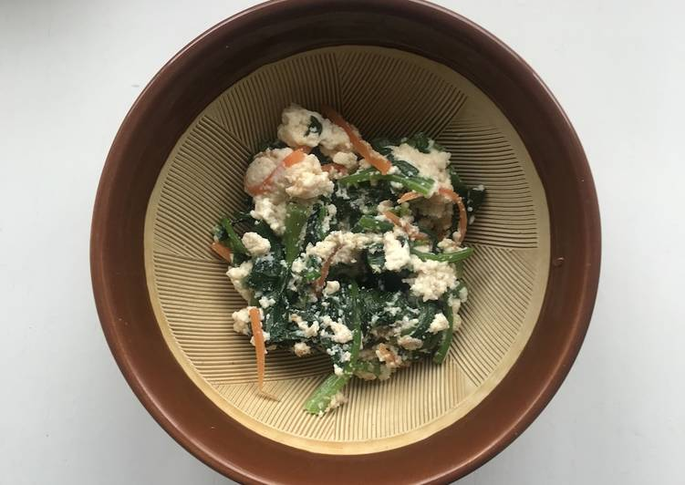 Spinach Salad with Tofu Dressing (Horenso Shiraae)