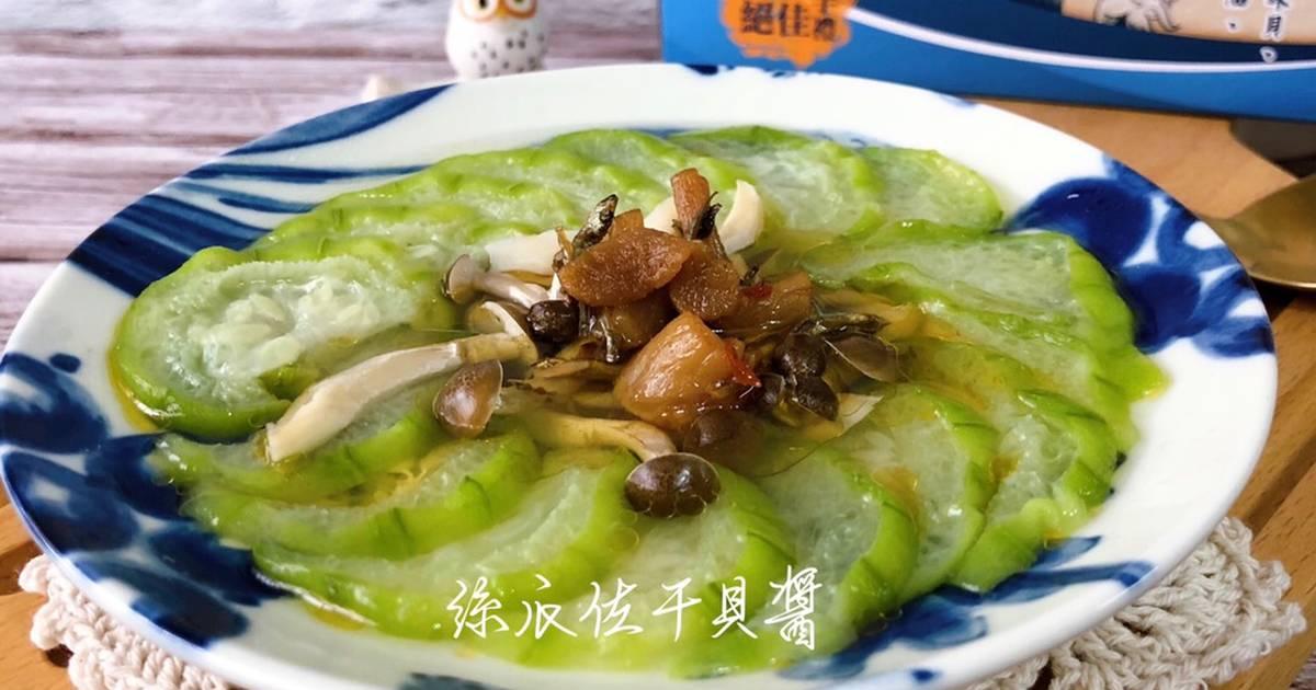 電鍋 絲瓜 食譜,作法共63個 - 全球最大料理網站 - Cookpad