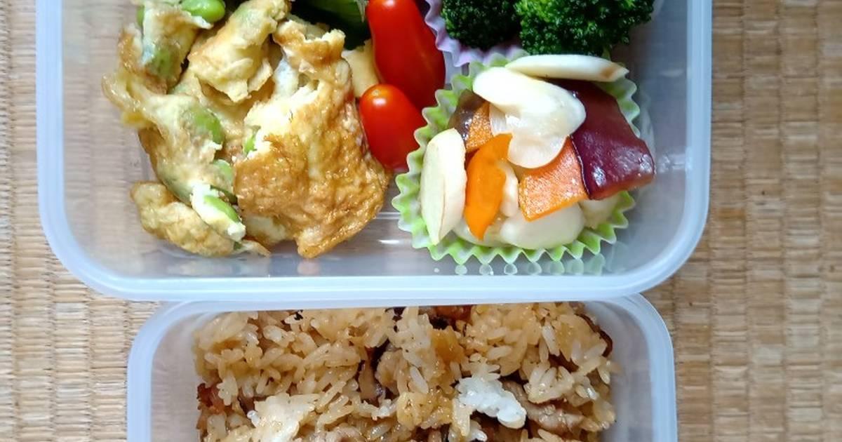 Sophie廚坊 發表的 大葉起司雞肉卷便當 食譜 - Cookpad