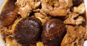 Chicken Bakuteh