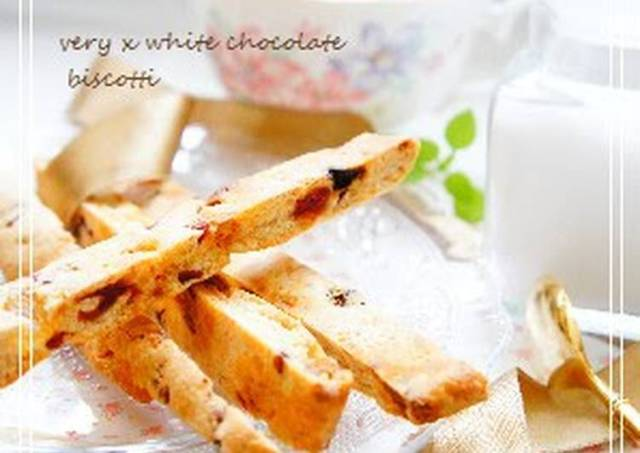 Biscotti with Berries and White Chocolate