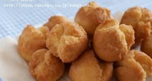 Easy Snack Made with Pancake Mix Sata Andagi Okinawan Doughnuts