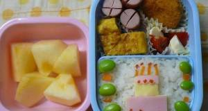 Charaben Birthday Cake Bento