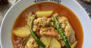 Chiken Curry