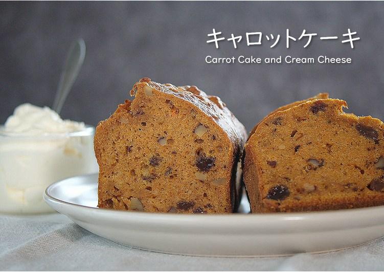 Carrot Cake 【Recipe Video】