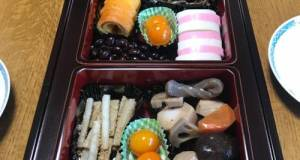 Osechi Ryori, Japanese New Year Foods, Sweet Kumquat