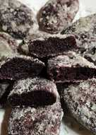 Gemblong Ketan Hitam : gemblong, ketan, hitam, Resep, Gemblong, Ketan, Hitam, Sederhana, Rumahan, Cookpad