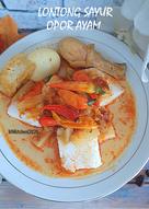 Resep Lontong Sayur Ayam : resep, lontong, sayur, Resep, Lontong, Sayur, Sederhana, Rumahan, Cookpad