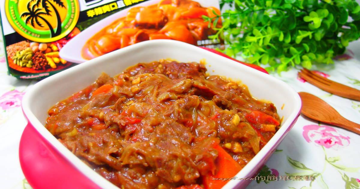 番茄咖哩牛肉 食譜,作法共15個 - 全球最大料理網站 - Cookpad