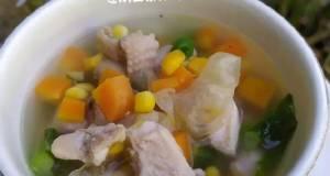 Sup Wedding