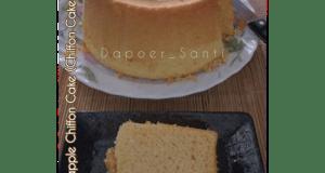 Chiffon Cake Nanas (No Cream of Tartar, BakingPowder, Soda kue)