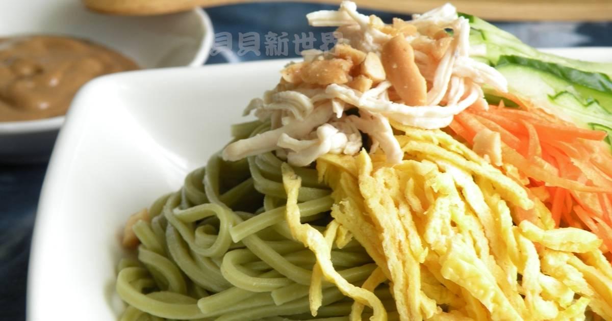 麻醬雞絲涼麵 食譜,作法共3個 - 全球最大料理網站 - Cookpad