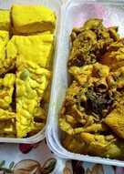 Resep Ungkep Bumbu Kuning : resep, ungkep, bumbu, kuning, Resep, Tempe, Ungkep, Bumbu, Kuning, Sederhana, Rumahan, Cookpad