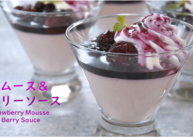 Strawberry Yoghurt Mousse and Berry Sauce