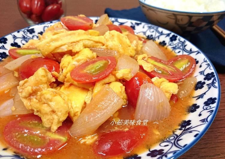 洋蔥番茄炒蛋(輕鬆快速上菜)食譜 by 小茹美味食堂 - Cookpad