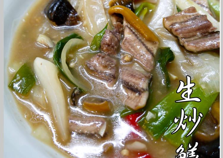 電冰箱 發表的 生炒鱔魚 食譜 - Cookpad