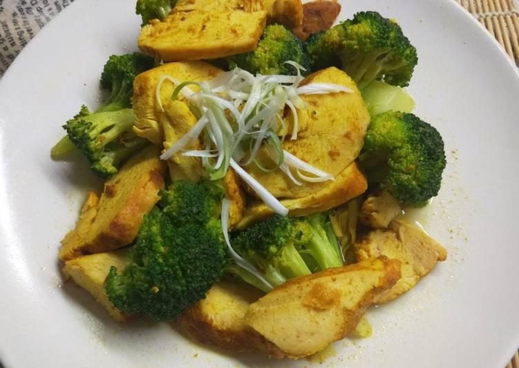 姚佩妘 發表的 咖喱雞胸花椰菜 食譜 - Cookpad