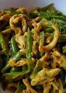 Usus Ayam Bumbu Kuning : bumbu, kuning, Resep, Bumbu, Kuning, Sederhana, Rumahan, Cookpad