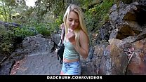DadCrush - Outdoor Fuck With Stepdaughter