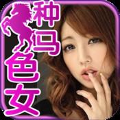 成人小說 |最新詳盡直擊!! [文+圖+影] - 生活資訊 - 3boys2girls.com