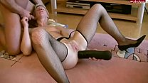 Horny wife loves the dildo in the ass