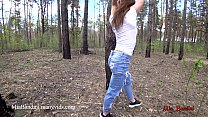 Real Public outdoor sex for beautiful fit girl Mia Bandini in the forest, amateur couple, fitness model fuck, sexy ass, passionate sex
