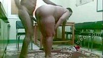 Massive arab ass fucked