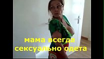 Bokep mother son rus