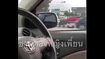 Sextape thai girl fucking in car with boyfriend