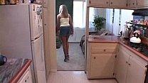 Blonde MILF BBC Anal Interracial